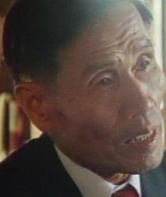 Photo of Kenzo Okuzaki