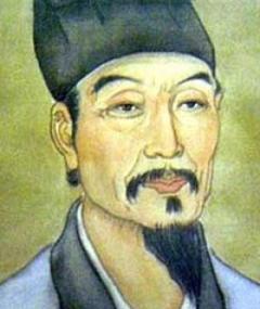 Photo of Wu Ch'eng-En