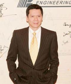 Photo of Charles Heung