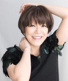 Photo of Eriko Kitagawa