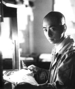 Photo of Kenzô Masaoka