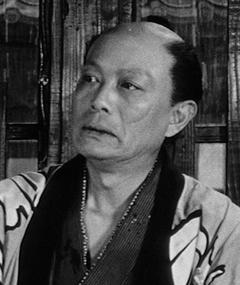 Photo of Kyû Sazanka