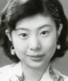 Photo of Tamao Nakamura