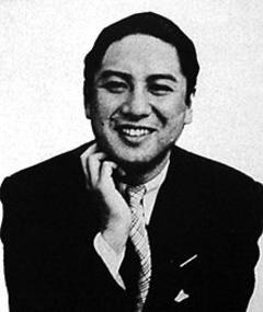 Photo of Kazuo Hasegawa