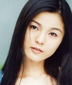 Photo of Ryôka Yuzuki