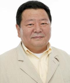 Photo of Kôzô Shioya