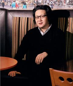 Photo of Xu Haofeng