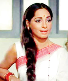 Photo of Savita Bajaj