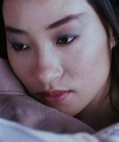 Photo of Pauline Wong