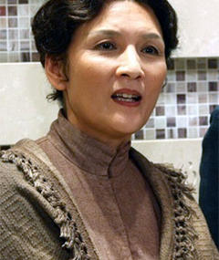 Photo of Toshie Negishi