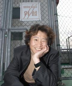 Poza lui Jeong Seong-san
