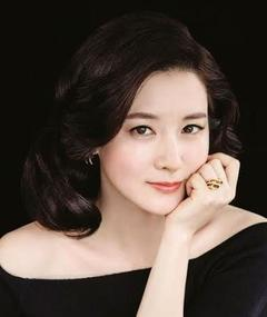 Photo of Lee Yeong-ae