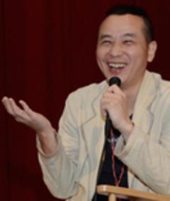 Photo of Ho Yi