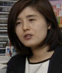 Photo of Aoi Hîragi