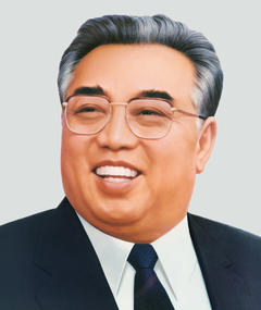 Photo of Kim Il-sung