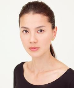 Photo of Makiko Esumi