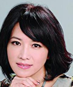 Photo of Ko Su-Yun