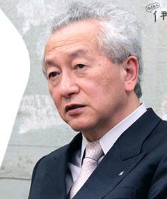 Photo of Yasushi Tamaoki