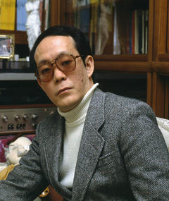 Photo of Issei Sagawa