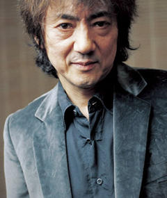Photo of Masachika Ichimura