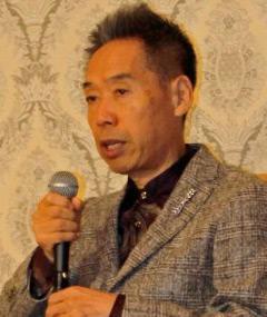 Photo of Toshiaki Nakazawa