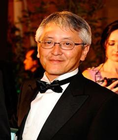 Photo of Ichirô Nobukuni
