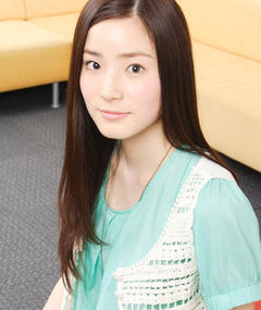 Photo of Misako Renbutsu