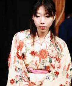 Photo of Ageha Asagi