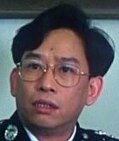 Photo of Peter Lai