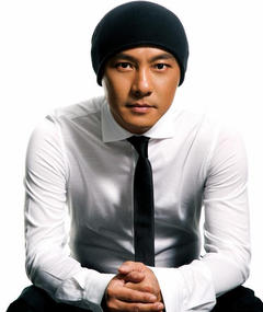 Photo of Dicky Cheung
