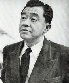 Eisei Koi का फोटो