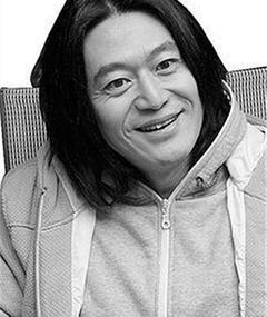 Photo of Wang Yao