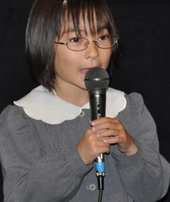 Photo of Eriko Ono