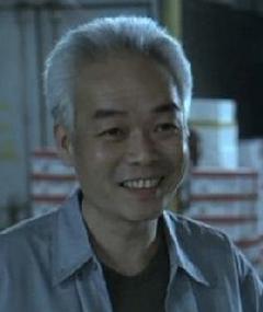 Photo of Wong Wah-Wo