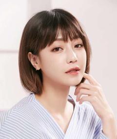 Photo of Nikki Hsieh
