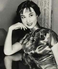 Photo of Li Hua-Li