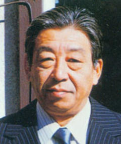 Photo of Kazuo Kasahara