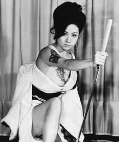 Photo of Reiko Ike