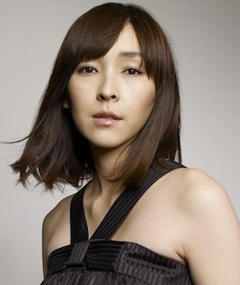 Photo of Kumiko Asô