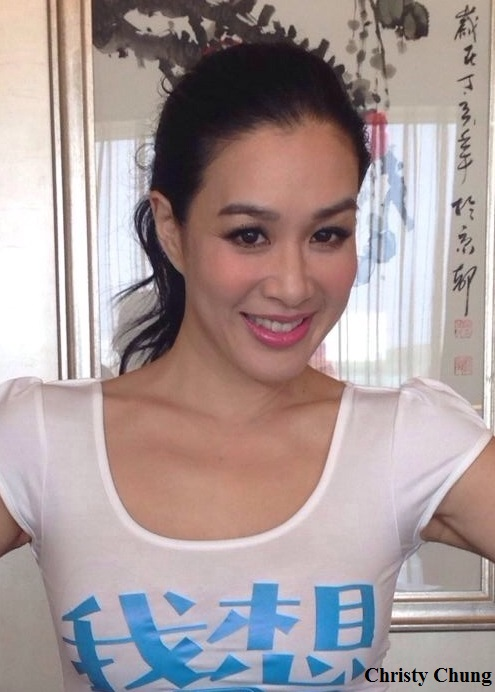 christy chung movie - photo #15