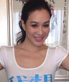 Photo of Christy Chung
