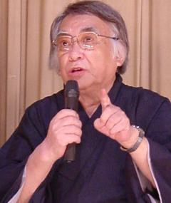 Photo of Oniroku Dan