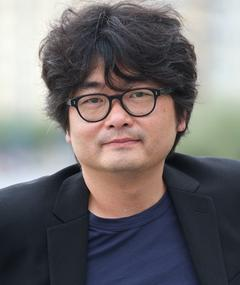 Photo of Shim Sung-Bo