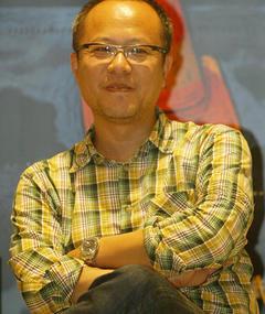 Photo of Chung Mong-Hong