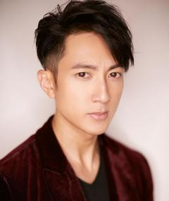 Photo of Wu Chun