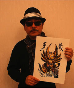 Photo of Keita Amemiya