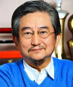 Photo of Gô Nagai