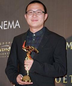 Poza lui Zeng Jian