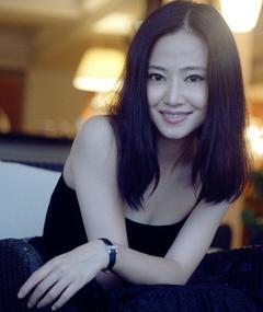 Foto de Tan Zhuo