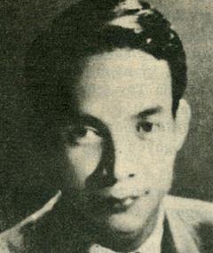 Photo of Nguyễn Đình Phúc